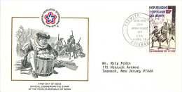 1976  Bicentenaire Des USA   Surchargé «Populaire Du Bénin»  FDC - Bénin – Dahomey (1960-...)