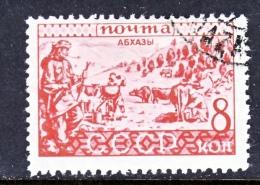 Russia  496    (o) - 1923-1991 USSR