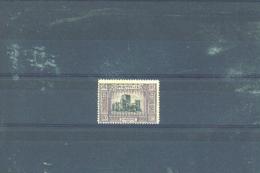 PORTUGAL - 1927 80c. MM (toned Gum) - 1910-... Republic