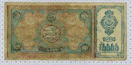 Guerre Civile Russe 1920-Asie Centrale-10 000 Tengas Du Soviet De Bukhara, Imprimé 4 Couleurs Par Xylographie - Russie