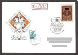 """Chess Schach Echecs Ajedrez 1982 USSR Stamp FDC Men's World Championship Gone Post """"R"""" Registered - Schaken"""