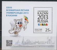 Russia, 2013, UNIVERSIADA KAZAN 2013, Sport, S/s - 1992-.... Federation