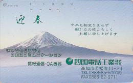 Rare Télécarte Japon / 110-616 - VOLCAN MONT FUJI - VULCAN Japan Phonecard - VULKAN - MD 1390 - Volcans
