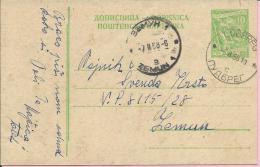 Carte Postale - Ludbreg - Zemun, 1958., Yugoslavia - 1945-1992 Socialist Federal Republic Of Yugoslavia