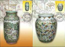 Maxi Cards(B) Taiwan 2013 Ancient Chinese Art Treasures Stamps Deer Enamel Flower Peach Fruit Boy Boat Lotus