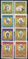 Honduras 1965 MISSIONARY TO INDIANS SC#C369-76 CV.$7.70 MNH RELIGION - American Indians