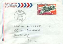 1974  Lettre Avion  Pour La France  Skylab  Poste Aérienne - Congo - Brazzaville