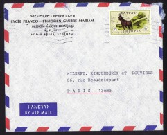 1963  Lettre Avion Pour La France  Chèvre MiNr 536 - Ethiopie