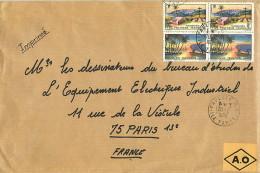 1968  Imprimés AD  Avion Pour La France Paysages  Tuamotu Yv 30 X2, Marquises Yv 33 X2 - Polynésie Française
