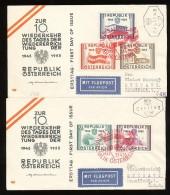 ÖSTERREICH Mi.Nr. 1012-1016  Wiederherstellung Der Unabhängigkeit Österreich - FDC - FDC