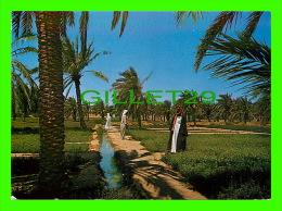 KOWEIT - KUWAIT - GREEN FARM - ANIMATED - - Koweït