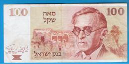 ISRAEL -  100 Sheqalim 1979  P-47 - Israel