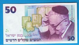 ISRAEL -  50 New  Sheqalim 1988 SC   P-55 - Israel