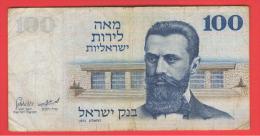 ISRAEL -  100 Liror  1973 Circulado  P-41 - Israel