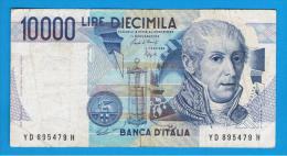 ITALIA - ITALY =  10.000 Liras 1984  P-112 - [ 5] Schatzamt