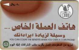 Arabie Saoudite Saudi Arabia : 50 Riyals - Téléphones