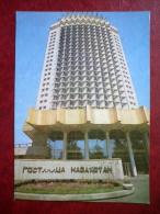 Hotel Kazakhstan - Almaty - Alma Ata - 1982 - Kazakhstan USSR - Unused - Kazakhstan