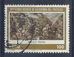 130604824  PERU  YVERT  Nº  677 - Peru