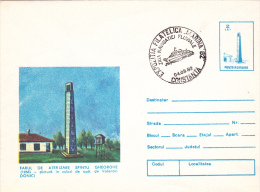 LIGHTHOUSE,9X COVERS STATIONERY,OBLITERATIONS CONCORDANTES, 1982,ROMANIA - Phares
