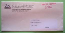 Korea 2009 Official Cover With No Stamps - Korea (Zuid)