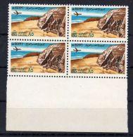 1972, Poste Aérienne - AR Egypte, Y&T PA No. 133 En Bloc De 4 TP's, Neuf **, Lot 39381 - Poste Aérienne