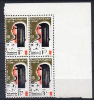1975, Poste Aérienne - AR Egypte, Y&T PA No. 158 En Bloc De 4 TP's, Neuf **, Lot 39384 - Poste Aérienne
