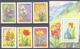 1993. Uzbekistan, Flowers Of Uzbekistan, 7v + S/s, Mint/** - Uzbekistan