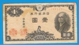 JAPON - JAPAN -  1 Yen 1946  P-85 - Japón