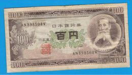 JAPON - JAPAN -  100 Yen  ND (1953)  P-90 - Japón