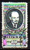RUSSIA / RUSSIE - 1939-  Lenin - 1v O - 1923-1991 URSS