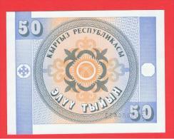KYRGYZTAN - KIRGUISTAN  50 Tyiyn  ND  SC  P-3 - Kirguistán