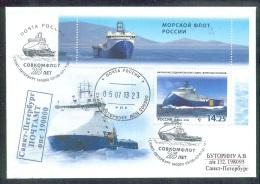 RUSSIA 2013 СOVER Used TIKHONOV SOVKOMFLOT SHIP SCHIFF BATEAU SCIENCE SCIENTIFIC RESEARCH TRANSPORT Mailed - Barche