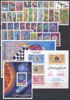 Somalia 1996 Annata Completa / Complete Year Set **/MNH VF - Somalia (1960-...)