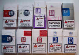 Empty Tobacco Boxes - 10 Items #0853. - Empty Tobacco Boxes