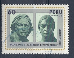 130604834  PERU  YVERT  Nº  694 - Perú