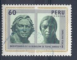 130604834  PERU  YVERT  Nº  694 - Peru