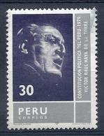 130604841  PERU  YVERT  Nº  704 - Peru