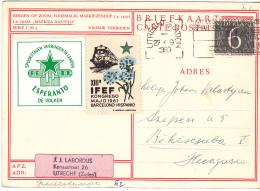 ESPERANTO DEL VOKEN,SPOORSTAVEN VERBINDEN DE LANDEN,KONGRESO MAJO 1961 BARCELONO - HISPANIO,CINDERELA,VIGNETTES,GERMANY - Esperanto