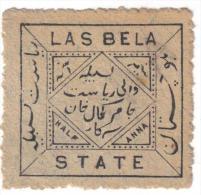 India, Princely State Las Bela, Used Inde Indien As Per The Scan - Las Bela