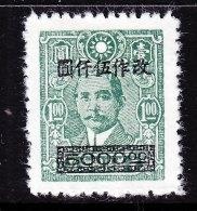 China  808  * - 1912-1949 Republiek