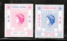 Hong Kong 1978 Scott 348-9 Coronation MNH - Hong Kong (...-1997)