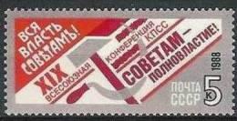 1988 N° 5595** Luxe. - 1923-1991 USSR