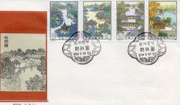 PR China 1984 FDC T96 4-1-4 - 1949 - ... République Populaire