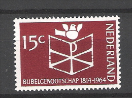 Nederland 1964 Societe Biblique Bible Society  NVPH 820 Yvert 800 MNH ** - 1949-1980 (Juliana)