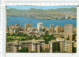 HONG KONG  And Kowloon Views - Cartes Postales