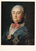 CPA A. P. ANTROPOV-  LADY PORTRAIT - Malerei & Gemälde
