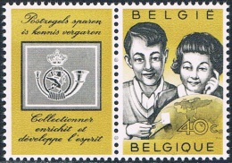 Belgique - 1152 ** - Bélgica