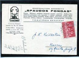 "LITHUANIA 1939 POSTCARD FROM VILKAVISKIS TO KAUNAS. COOPERATION COMPANY ""THE PRESS FUND"".VILKAVISKIO BOOKSTORE. - Lithuania"