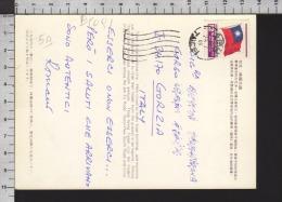B9091 CHINA Postal History 1988 TAIPEI CITY - 1949 - ... Repubblica Popolare