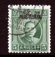 China  Yunnan  38  (o) - Yunnan 1927-34
